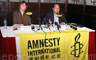 国际特赦:中共加剧镇压维权律师