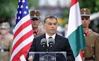 匈牙利国会大选 现任总理三度连任