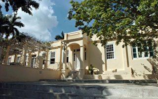 組圖:海明威逝世50週年 書迷古巴朝聖