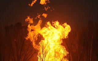 济南天然气管道爆炸起火 现场地面烧焦