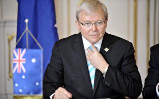 澳洲拟大幅削减对中印两国的发展援助