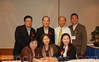 台灣同鄉會年會 分享融入社會經驗