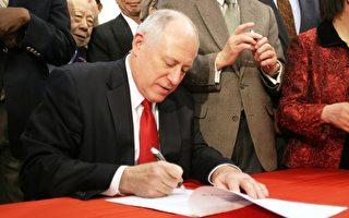 """伊州长奎恩签署""""中国城法案"""""""
