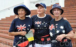澳洲欲修改法律規定 領養老金須居住15年