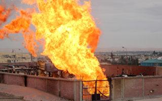 黎明前大爆炸 埃及天然氣管再遭攻擊