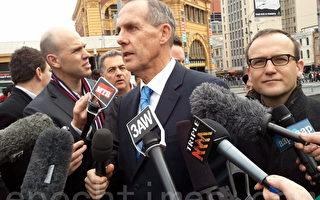 澳洲碳税细节公布 维省85企业入500强