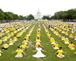 走近華盛頓720反迫害中的各地法輪功學員