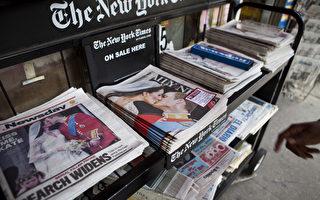 新闻集团陷窃听门 媒体版图或改变