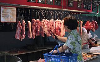 近期中國物價猛漲 有其背後深層原因