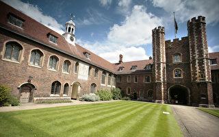 英52岁流浪汉 获剑桥大学录取为新生