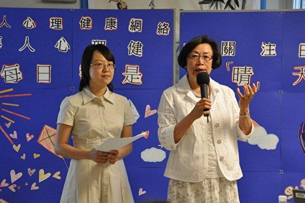 华人社团关注家庭及儿童身心健康