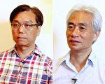 民主党立法会议员黄成智(左)及街工议员梁耀忠(右)均指出,江泽民的死讯势将掀起新的民间运动,清算他的罪行。(摄影:潘在殊/大纪元)