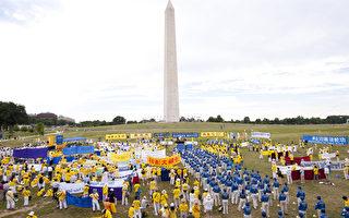 全球退黨服務中心歡迎美國參議院232號提議案