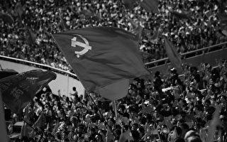 紀原:紅潮百年真相與中國之路的抉擇