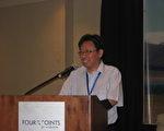 作者在华盛顿藏汉会议上发言(作者提供)