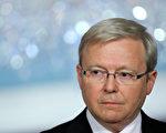 澳洲外交部长陆克文将于下月初进行心脏手术(Alex Wong/Getty Images)