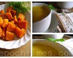 南瓜汁健康营养(摄影: 杨美琴/大纪元)