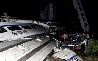 「和諧號」溫州撞車  車廂落橋百人死傷