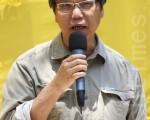 圖為民主黨立法會議員黃成智在今年法輪功四二五反迫害集會上發言。(攝影: 潘在殊 / 大紀元)