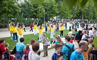 比利时国庆日 法轮功亮相皇家公园受欢迎