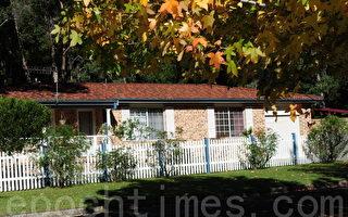 想在房產買賣旺季的秋天把房子上市賣掉嗎?那麼在夏天就應該做一些準備工作了。(簡沐/大紀元)