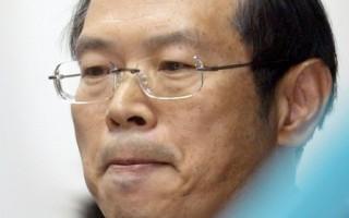 中「美人計」共諜 臺少將被判無期徒刑