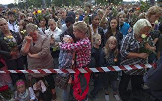 挪威凶手稱有同夥 社會融合成歐洲難題