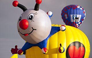 组图:法国洛林世界热气球节 缤纷登场