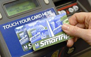 八月起地铁卡可在网上充值
