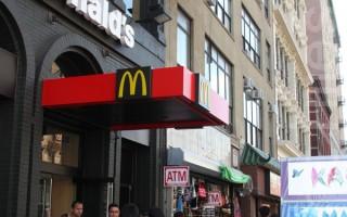麦当劳9月起减少儿童套餐热量值