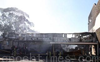 悉尼伊士活大火封路 商业街停业损失重