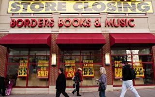 大華府地區Borders書店將全面停業