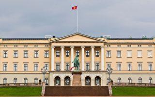 挪威屠夫濫殺名單 王宮赫然在列
