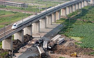高鐵降速 原鐵道部副總工稱鬆了一口氣