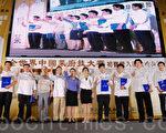 中国菜厨技大赛闭厨技大赛亚太区初赛,今(31)日闭幕下午圆满结束。(摄影:宋碧龙/大纪元)