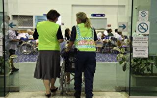 澳联邦政府与各省达成数千亿医改协议