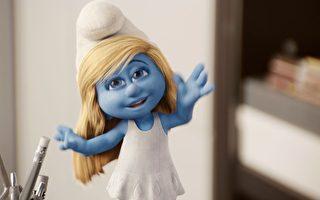 3D电影《蓝色小精灵》 场景从森林到纽约