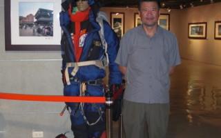 退休教官攀登世界高峰 用鏡頭寫下精采