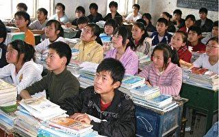 """中国新世代的""""忙""""与""""茫"""""""