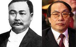 """何清涟:由两位""""铁路之父""""看政治道德的百年衰变"""