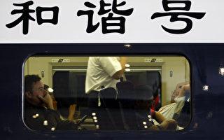 中國官媒揭露鐵路工程招投標內幕