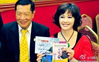 劉曉慶美亮相引圍觀 李昌鈺自稱「鐵粉」