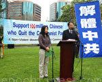 图为悉尼退党服务中心主席马恒隽在悉尼声援一亿中国人退党集会上发言。(摄影:苏莎/大纪元)