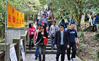 台灣景點的退黨服務  共促一億人三退