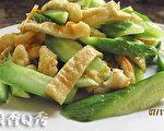 小黄瓜炒豆皮(摄影: 新唐人电视台 提供)