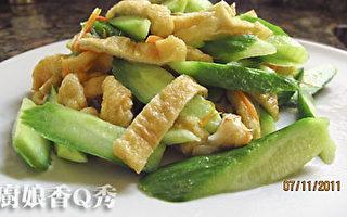 【廚娘香Q秀】小黃瓜炒豆皮