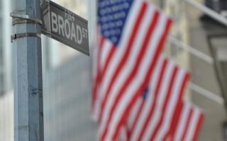 华尔街日报揭美国债评级下调内幕