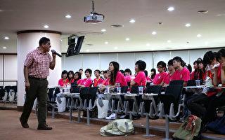 台湾的大学港生首选 香港中学义大体验