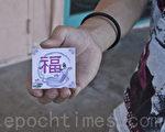 声明退党的九零后大学生严寒珍惜义工送给他的祝福卡(摄影: 杨婕 / 大纪元)