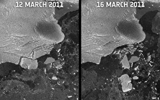 日震海嘯猛衝 南極冰架崩裂